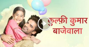 Kulfi Kumar Bajewala 8th December 2019 Video Episode 452