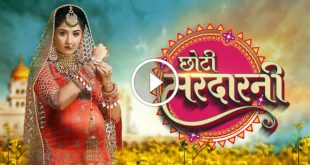 Choti Sardarni 14th December 2019 Colors Tv Episode 126 Video