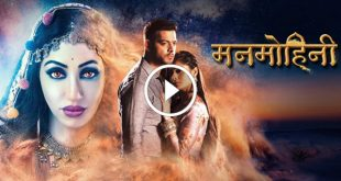 Manmohini 16th July 2020 Full Episode 357