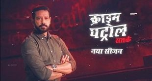 Crime Patrol 10th July 2020 Video Episode 262