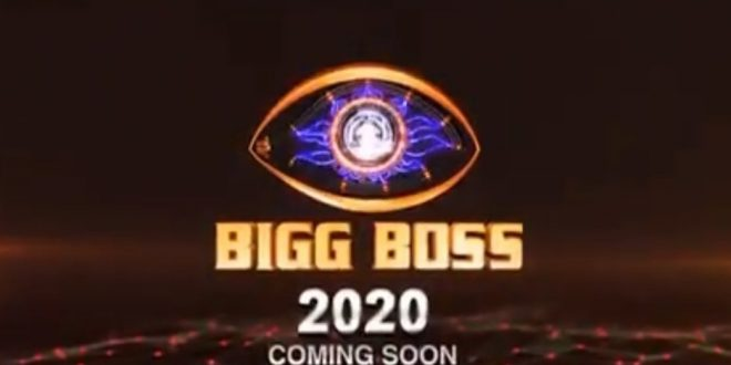 Bigg Boss 14 20th September 2020 Promo Video